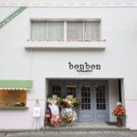 bonbon by クッキーナッツ オープン!