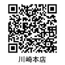川崎本店LINE QRコード