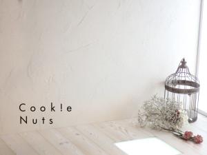 クッキーナッツ便り