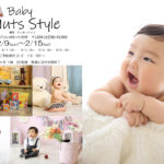 Baby Nuts style開催!